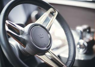 s66-interior-helm-wheel-walnut-satin.jpg